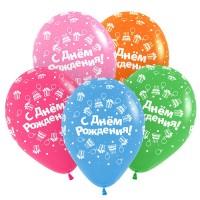 Латексные шары - с днем рождения